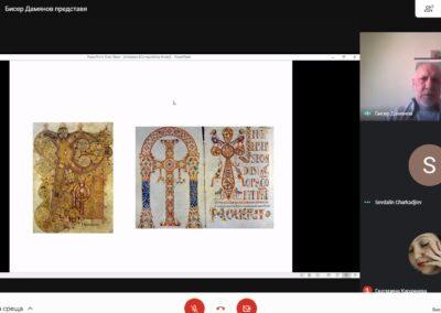 Екранна снимка (1469)