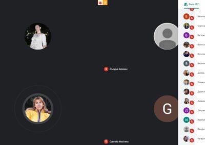 Екранна снимка (540)