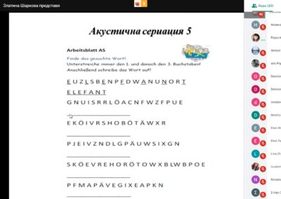 Екранна снимка (605)