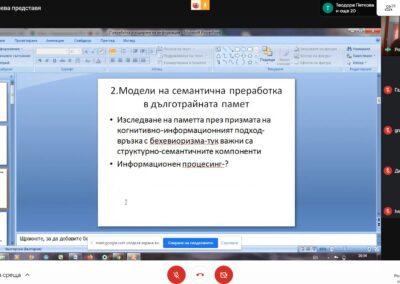 Екранна снимка (699)