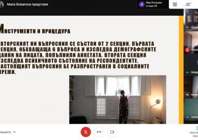 Екранна снимка (165)