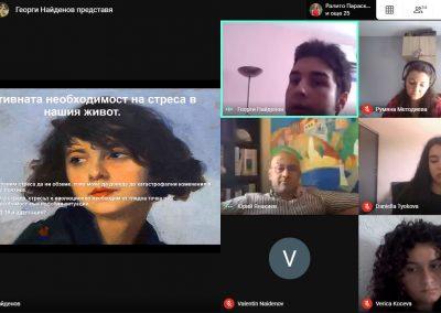 Екранна снимка (300)