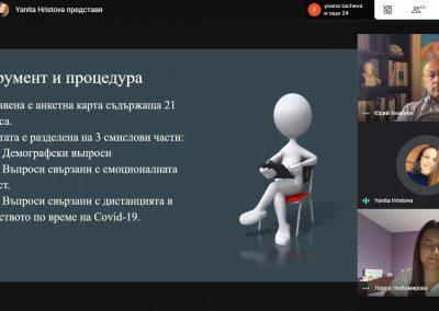 Екранна снимка (388)