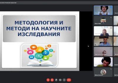 Екранна снимка (2103)