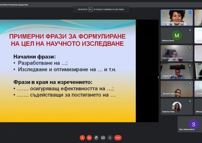 Екранна снимка (2128)