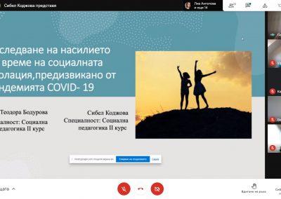 13 Сибел Коджова 13.40 ч.