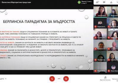 3 Таня Илиева